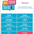 Parlez-vous touriste ?