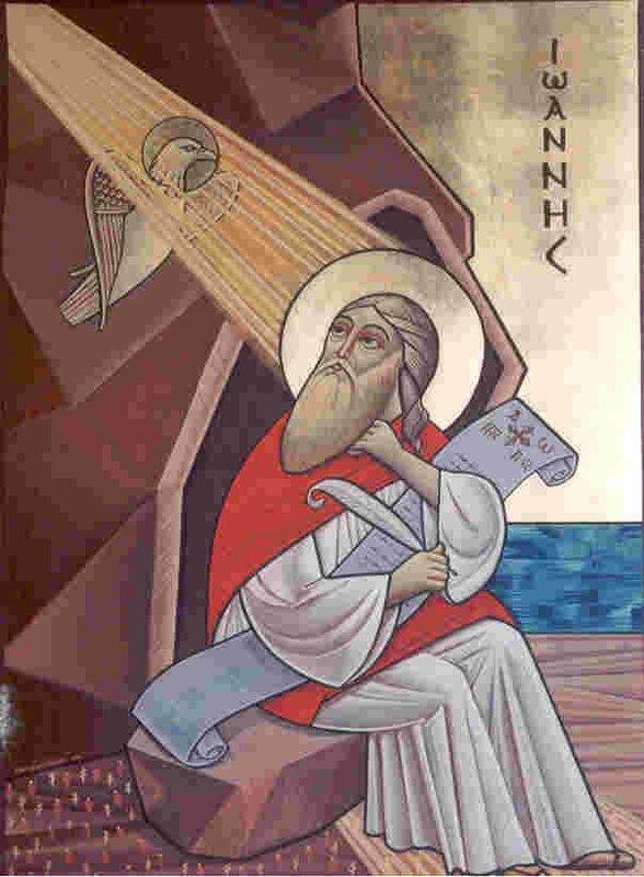 Saint Jean écrivant sous l'inspiration de l'Esprit