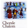 Chorale chalom