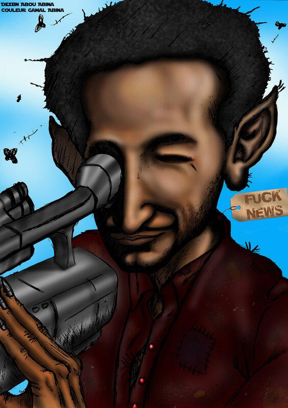 Hicham Hamza Panamza Gamal Abina