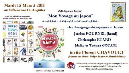 Cafe_Japonais_Special_15032011