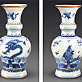 A small blue and white baluster vase, kangxi period (1662-1722)