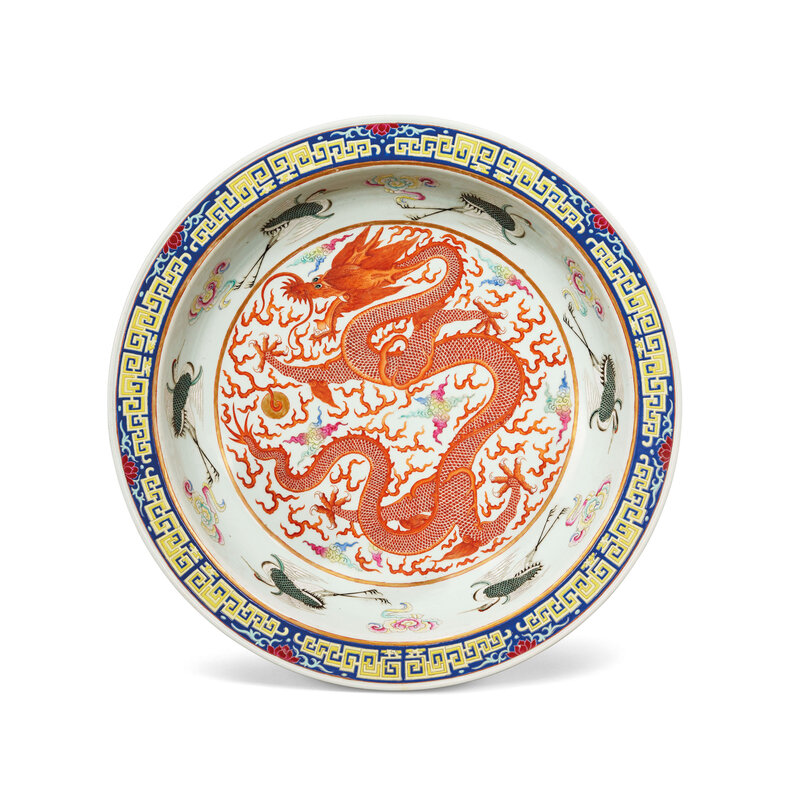 2019_HGK_16695_0066_000(a_large_iron-red_and_famille_rose_dragon_charger_guangxu_period)
