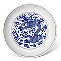 A blue and white 'dragon' dish, seal mark and period of daoguang (1821-1850)