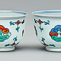A pair of ming-styledoucaicups, kangxi period (1662-1722)