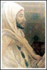 مولاي زين العابيدين ابن اسماعيل 1741/1741