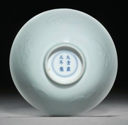 A fine and rare mouldedclair-de-lune-glazed 'bats' bowl, underglaze-blue Yongzheng six-character mark within a double-circle and of the period (1723-35)