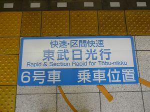 Canalblog_Tokyo03_21_Avril_2010_006