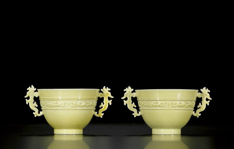 A fine pair of yellow-glazed cups, Marks and period of Kangxi (1662-1722)