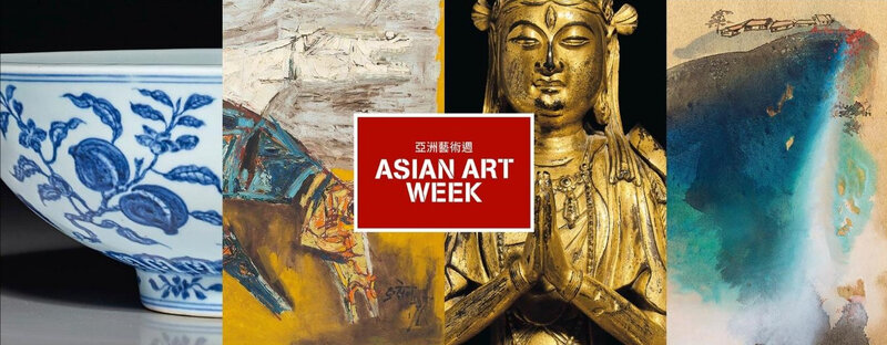 35c16b0e5064 Christie's announces the Asian Art Week auctions - Alain.R.Truong