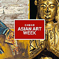 Christie's announces the asian art week auctions