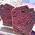 Le Banana bread double chocolat, hyper moelleux au yaourt grec 038