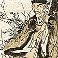 Matsuo bashō / 芭蕉 松尾 (1644 – 1694) : « puissé-je à la rosée... »