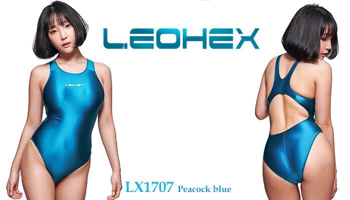 LX1707PB