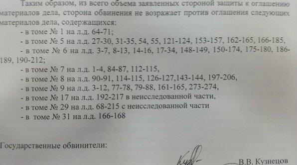 ishot-12