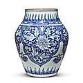 A blue and white 'lotus' vase, qing dynasty, shunzhi period (1644-1661)