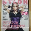 Nylon magazine japonais-Juillet 2004