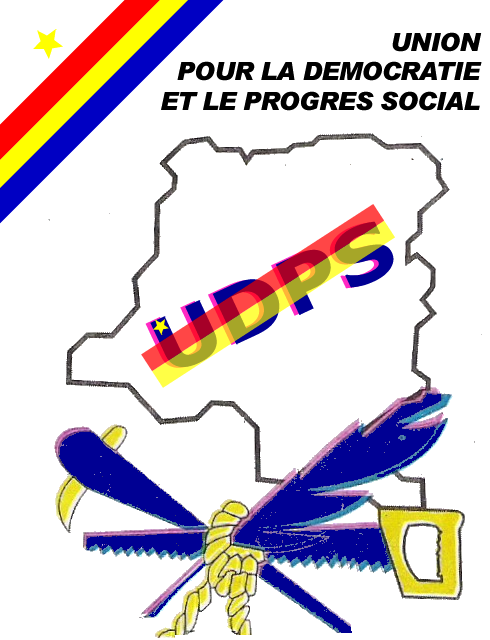 udps logo
