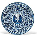 A blue and white porcelain dish, Ming dynasty, China, mid-17th century