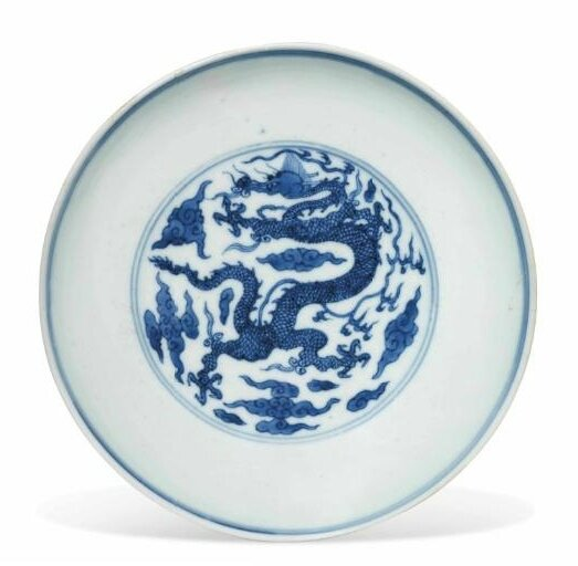 A blue and white 'Dragon' dish, 18th century