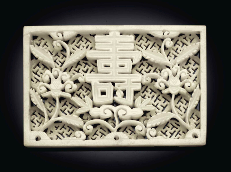 2014_NYR_02830_2376_000(an_opaque_white_jade_rectangular_shou-character_plaque_ming_dynasty)
