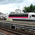 ノースレインボーエクスプレス North Rainbow Express, Furano station