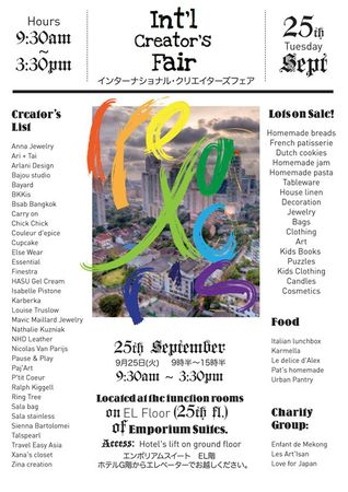 eFlyer_IntlCreatorsFair 25 sep 2012