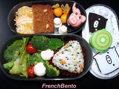 cochon_french_bento