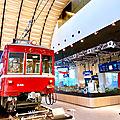 Keikyu museum