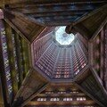 intérieur et vue vers le haut dans eglise St François