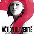 Action ou vérité - 2018 (ne jamais abandonner la partie)
