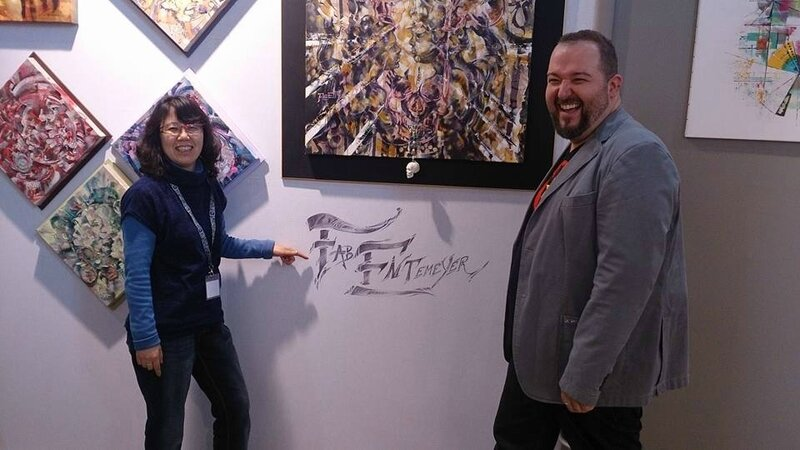 Madame Kim et Fabrice Entemeyer, Salon Art3f Metz 2017