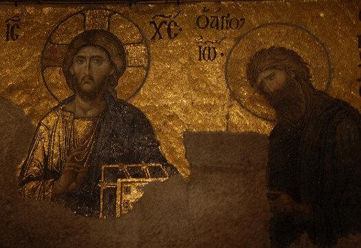 J-Baptiste et le Christ, basilique Ste Sophie Istamboul