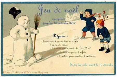 jeu_de_noel