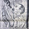 Ramey 1967