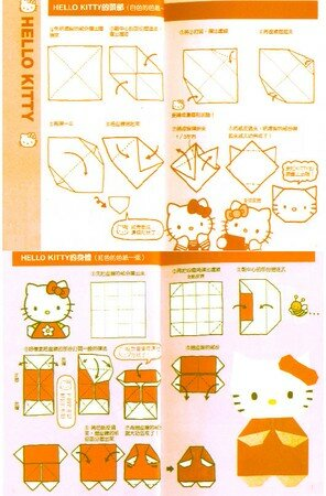 ORIGAMIE_HELLO_KITTY