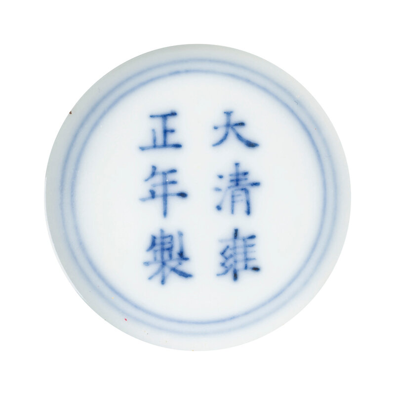 2014_HGK_03322_3440_001(a_coral-red_reserve-decorated_bamboo_bowl_yongzheng_six-character_mark)