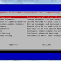 Tuto : configurer le système avec raspi-config