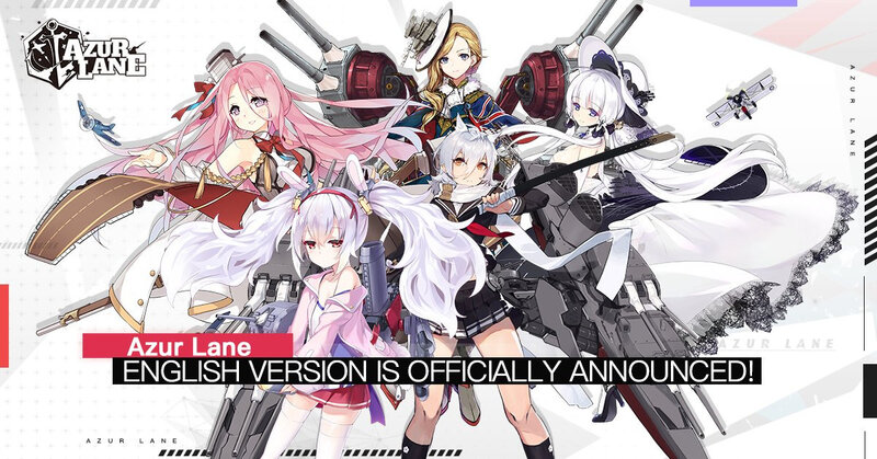 Azur Lane english
