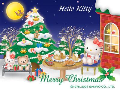 christmas23