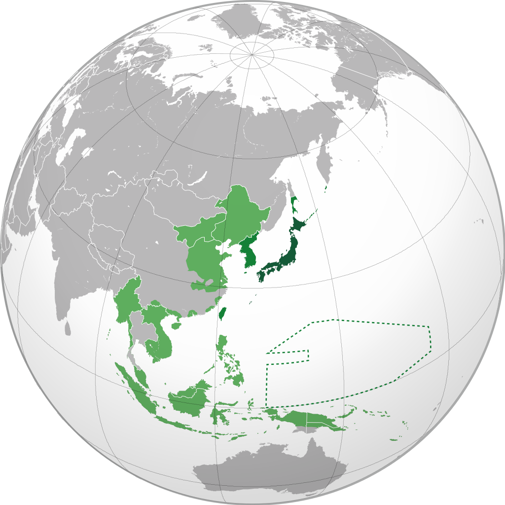 Japanese Empire at its maximum extent