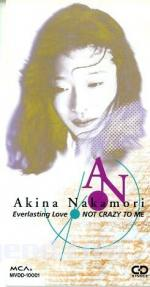 Akina_Everlasting_Love