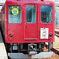 Kintetsu yôrô line