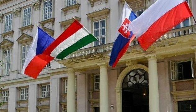 Visegrad pays membres