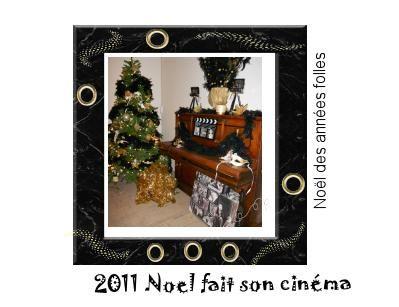 noel cinéma sapin 2011