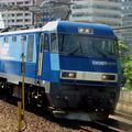 EH 200-901, Yokohama