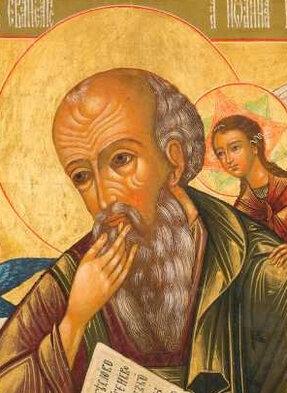 saint Jean en silence, icône
