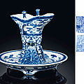 A rare blue and white jue and stand, Qianlong four-character seal marks and of the period (1736-1795)