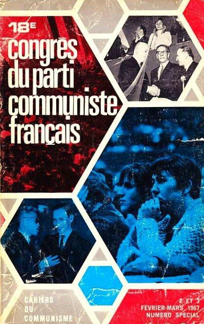 XVIIIe congrès 1967