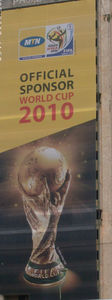 MTN_WORLD_CUP